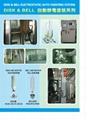 Portable Air Atomization Spray Gun  4