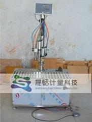全自动称重式液体灌装机
