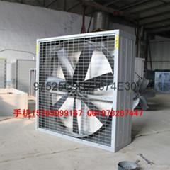 新型负压风机通风降温设备