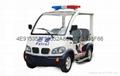 雲南巡邏車電動車廠家銷售