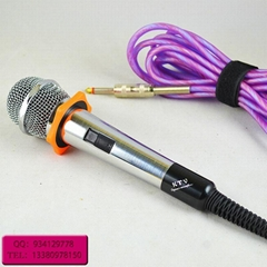 KTV microphone cable