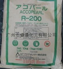 分散剂 R-200