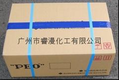 造纸分散剂 PEO