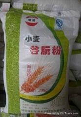 沙琪玛鱼饵鱼饲料用鑫瑞冠活性谷元粉