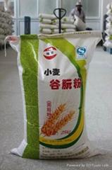 25公斤高蛋白高吸水率100目瑞冠编织袋包装面筋谷朊粉