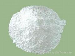 Magnesium Gluconate Food Grade