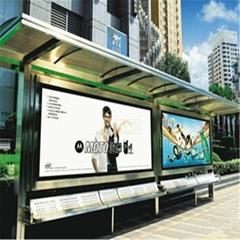 大型墙体广告