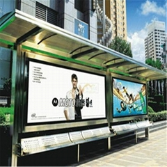 Large wall advertising