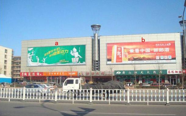 大型牆體廣告 1
