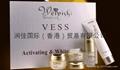 VESS/薇依诗激活系列再生精油20ML*12 1