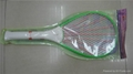 Rechargeable electric fly mosquito swatter 1