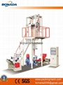 SJ-50/55/60/65 LDPE/HDPE/LLDPE Film Blowing Machine 1