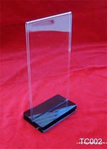 有機玻璃 2