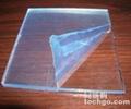 有機玻璃 1