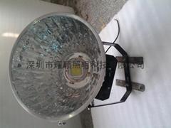 LED塔吊燈400W