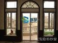 南京卷帘式隐形纱窗 3