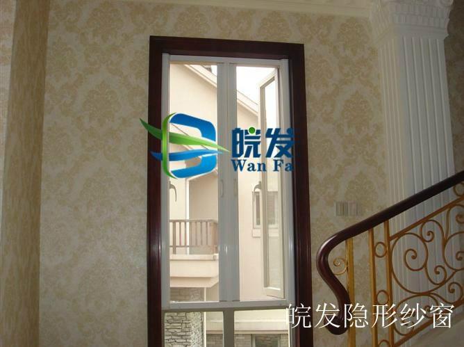南京卷帘式隐形纱窗 1