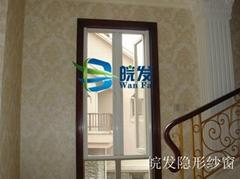 南京卷帘式隐形纱窗