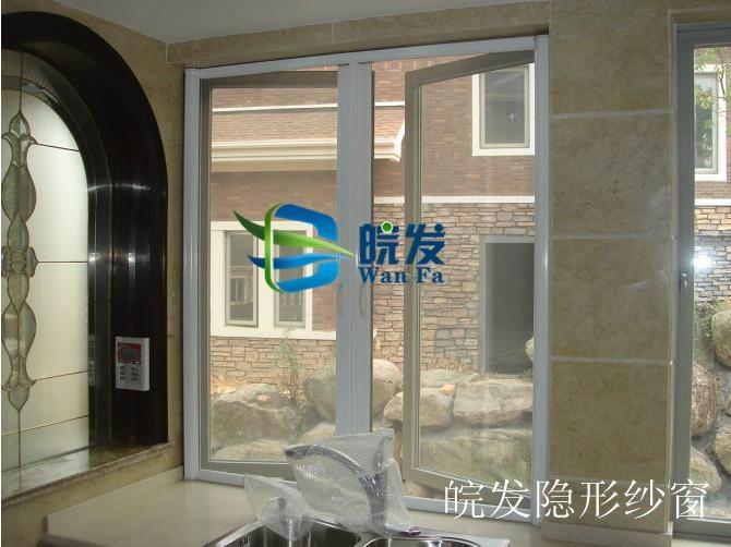 南京卷帘式隐形纱窗 4