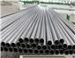Super Ferritic Stainless Steel Condenser Tube
