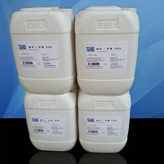 美国氰特高效润湿剂OT-75