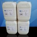 美国氰特高效润湿剂OT-75 5