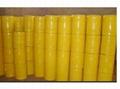 厂家直销优质吊白粉漂白剂 3