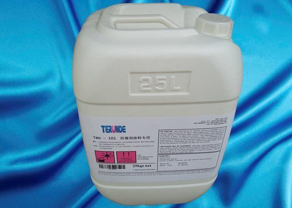 防腐剂涂料专用 3