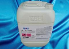 日化防腐剂TRD-103