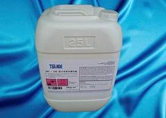 非氧化型殺菌防腐劑用於濕巾TRD-105