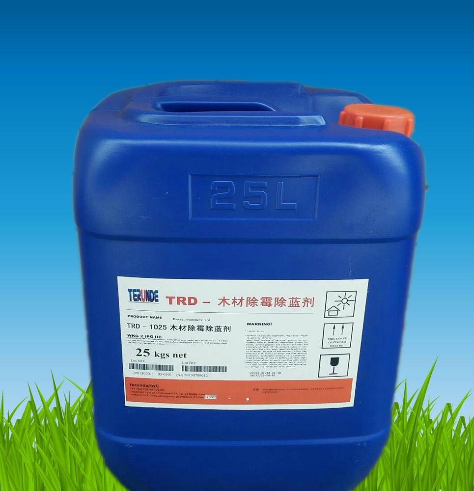新一代高活性除霉除藍劑 1