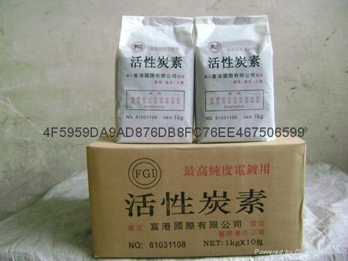台湾富港活性炭 1