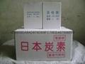 日本炭素 1