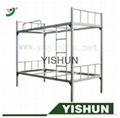 Dormitory Furniture Bunk Bed 2