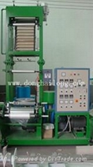 Mini Type PE Blowing Film Machine (SJ35-FMS500P)