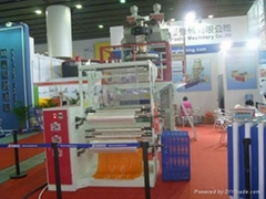 wo Layer PP Coextrusion Downward Water Cooling Film Blowing Machine