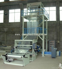 Three Layer PE Blown Film Machine