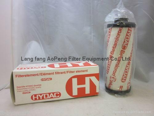 hydac hydraulic Filter replacement  1