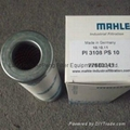 mahle  hydraulic filter  replaces 5