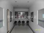 Changshu San Honor textile Co.Ltd