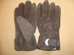 split safety glove