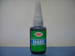 Loctite general purpose super glue 454/460/480
