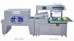 防水胶带热收缩膜包装机