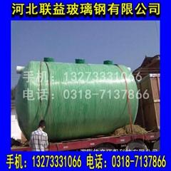 玻璃鋼化糞池  農村化糞池/成品化糞池