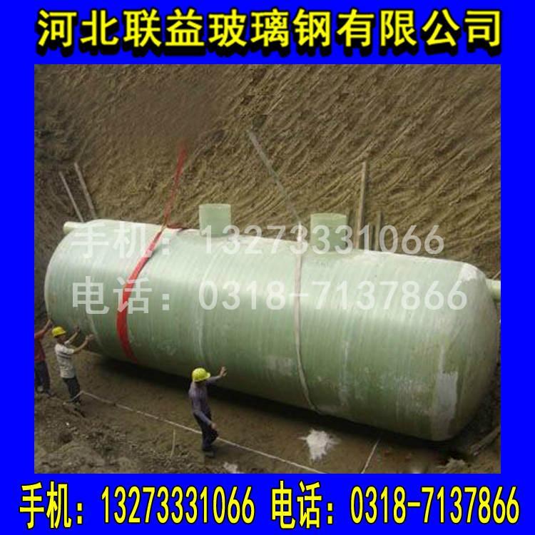 玻璃鋼化糞池  農村化糞池/成品化糞池 2