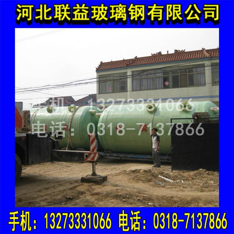 玻璃鋼化糞池  農村化糞池/成品化糞池 3