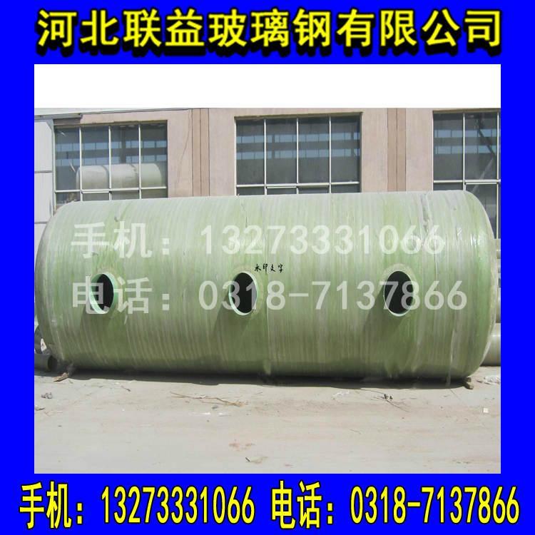 玻璃鋼化糞池  農村化糞池/成品化糞池 4