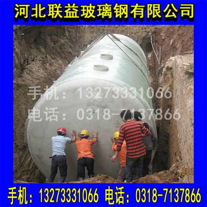 玻璃鋼化糞池  農村化糞池/成品化糞池 5