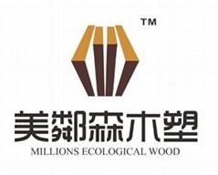 TianYu XiangYang Glory Renewable Resources Co.,Ltd