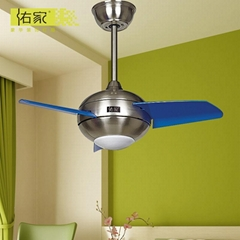 27 inch colorful remote control fan with light